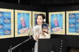 映画『SING/シング』吹替え版声優を務める坂本真綾(C)Universal Studios.