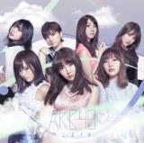 AKB48の8thアルバム『サムネイル』が初登場1位