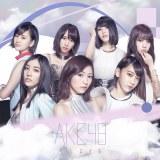 AKB48 8thアルバム『サムネイル』Type-B