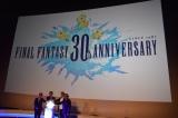 『ファイナルファンタジー』生誕30周年 Opening Ceremonyの模様 (C)ORICON NewS inc.