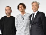(左から)塚本晋也、窪塚洋介、イッセー尾形