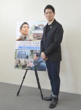佐々木蔵之介 (C)ORICON NewS inc.