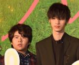 映画『ハルチカ』完成披露舞台あいさつに登壇した(左から)前田航基、清水尋也 (C)ORICON NewS inc.