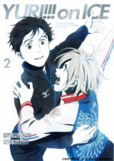 『ユーリ!!! on ICE 2 BD』