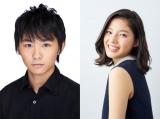 3月のNHK・BSプレミアム『嘘なんてひとつもないの』に出演する須賀健太と石井杏奈