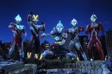 『劇場版 ウルトラマンオーブ 絆の力、おかりします!』(3月11日公開)(C)劇場版ウルトラマンオーブ製作委員会