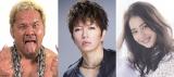 『キングコング:髑髏島の巨神』の日本語吹き替え声優を務める(左から)真壁刀義選手、GACKT、佐々木希
