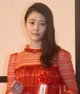 『第41回エランドール賞』授賞式に出席した高畑充希 (C)ORICON NewS inc.