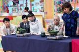 2月3日放送、テレビ東京系『所さんの学校では教えてくれないそこんトコロ!』で明日葉の草鍋を試食。所ジョージの反応は?(C)テレビ東京
