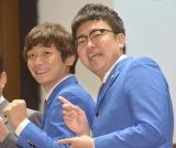 謙虚ぶりをアピールした銀シャリ(左から)鰻和弘、橋本直 (C)ORICON NewS inc.