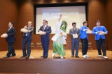 『百舌鳥・古市古墳群 世界文化遺産登録応援大使任命式』の模様