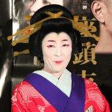 六本木歌舞伎 第二弾『座頭市』ゲネプロを行った寺島しのぶ (C)ORICON NewS inc.