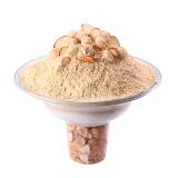 『きな粉餅ソルビン-go』(税込価格:700円)※テイクアウト用