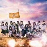 SKE48 2ndアルバム『革命の丘』劇場盤