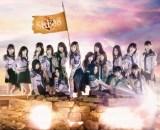 4年半ぶりとなる2ndアルバムをリリースするSKE48