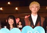 映画『君と100回目の恋』初日舞台あいさつに登壇したmiwa(左)と坂口健太郎 (C)ORICON NewS inc.