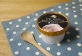 話題の『醤油アイス』。その味は… (C)oricon ME inc.