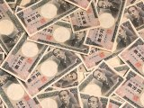 宝くじや懸賞が付いた定期預金の最新動向を紹介