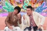 テレビ朝日系『ゴン中山&ザキヤマのキリトルTV』2月5日放送(C)テレビ朝日