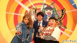 2月4日放送、フジテレビ『ローラと直美のGo!Go!TV』