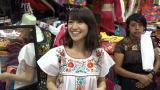 カンクンの市場=『感動地球スペシャル「カリブ海と聖なる泉〜大島優子 メキシコの旅〜」』(C)テレビ静岡