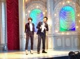 1月5日深夜に放送されたテレビ朝日系『笑×演』ライスのコントネタを披露した(左から)光宗薫、野村宏伸(C)テレビ朝日