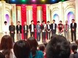 スケジュールの都合で石丸謙二郎が欠席(C)テレビ朝日