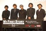 ドキュメンタリー映画『MY FIRST STORY DOCUMENTARY FILM —全心—』完成披露上映会=(左から)Nob、Kid'z、Hiro、Teru、木村和亮監督 (C)ORICON NewS inc.