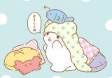サンリオの新キャラクター「まるもふびより」(c)2017 SANRIO CO.,LTD.
