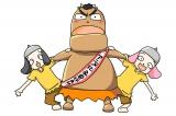 徳井青空の漫画『まけるな!! あくのぐんだん!』がアニメ化。記念イラスト公開 (C) 徳井青空/ブシロードメディア