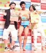 (左から)内山信二、小島よしお、永野 (C)ORICON NewS inc.