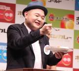 大塚食品「ボンカレーゴールド」「ボンカレーネオ」新商品発表会に出席した内山信二 (C)ORICON NewS inc.