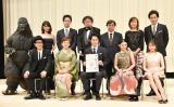 『第59回ブルーリボン賞』授賞式の模様 (C)ORICON NewS inc.