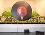 ユニバーサルミュージック会長などを歴任した石坂敬一さんのお別れの会がしめやかに (C)ORICON NewS inc.