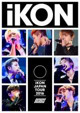 iKONのライブDVD/Blu-ray『iKON JAPAN TOUR 2016』