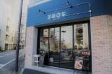 東京・千代田区にあるカフェ・フィットネス「BROS TOKYO」