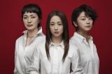 4月よりスタートする日本テレビ系連続ドラマ『母になる』(左から)板谷由夏、沢尻エリカ、小池栄子 (C)日本テレビ