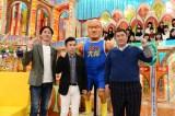 (左から)ナインティナイン、ビートたけし(C)テレビ朝日