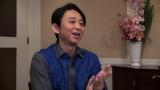 『櫻井・有吉THE夜会』で嵐・櫻井翔&有吉弘行コンビが初ロケ(C)TBS