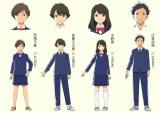 完全新作オリジナルテレビアニメ『月がきれい』メイン4キャラクターのアニメ設定画(C)2017 「月がきれい」製作委員会