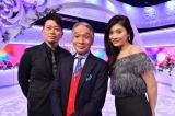 MCを務めるのは…(左から)宮迫博之、堺正章、篠原涼子(C)TBS