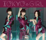 Perfumeニューシングル「TOKYO GIRL」初回限定盤ジャケット