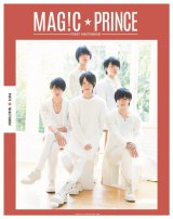 『MAG!C☆PRINCE FIRST PHOTOBOOK』表紙カット