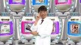 日テレ初MCを担当することとなった古坂大魔王(C)日本テレビ