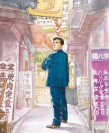 谷口ジローさんは、テレビドラマ化された『孤独のグルメ』の作画を担当していた(C)久住昌之・谷口ジロー/扶桑社
