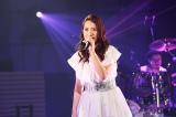 元AKB48の増田有華が4月にソロデビュー決定