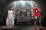 KREVAの大阪公演でソロデビューを発表