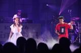 KREVAのコンサートで「Sanzan feat.増田有華」を披露