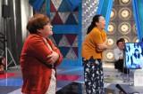 2月13日放送、関西テレビ・フジテレビ系『ちょっとザワつくイメージ調査 もしかしてズレてる?』いとうあさことハリセンボン春菜が対決(C)関西テレビ