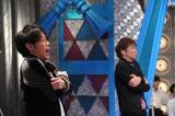 2月13日放送、関西テレビ・フジテレビ系『ちょっとザワつくイメージ調査 もしかしてズレてる?』よゐこ濱口と陣内智則、モテイメージが強いのはどっち?(C)関西テレビ